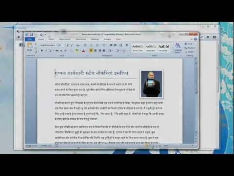 how can i translate a word document