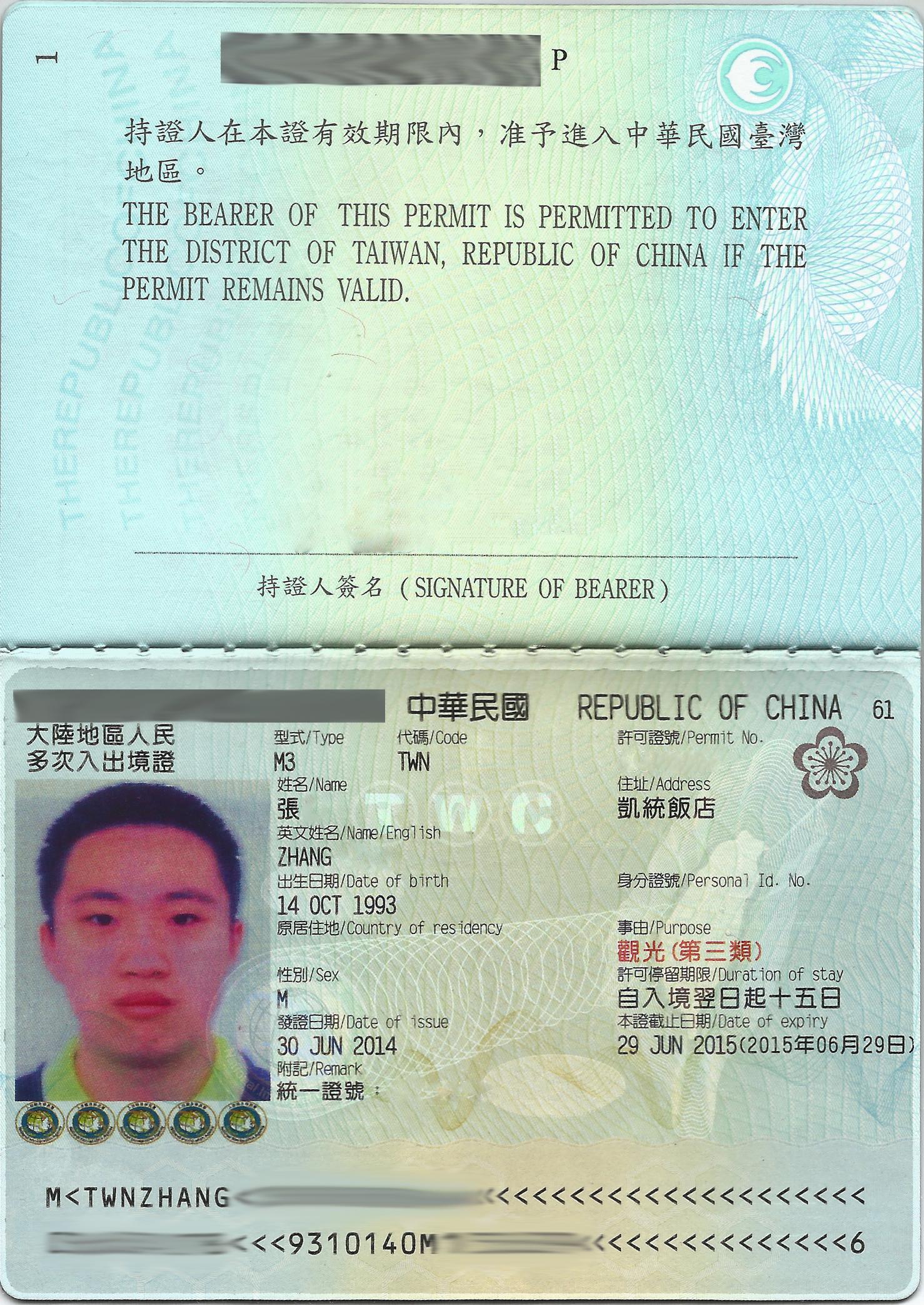 travel document permanent resident usa citizen