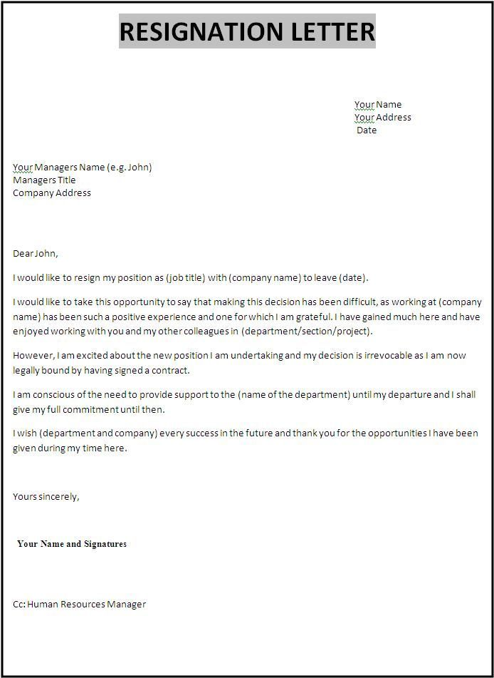 please find attached the document to be signed