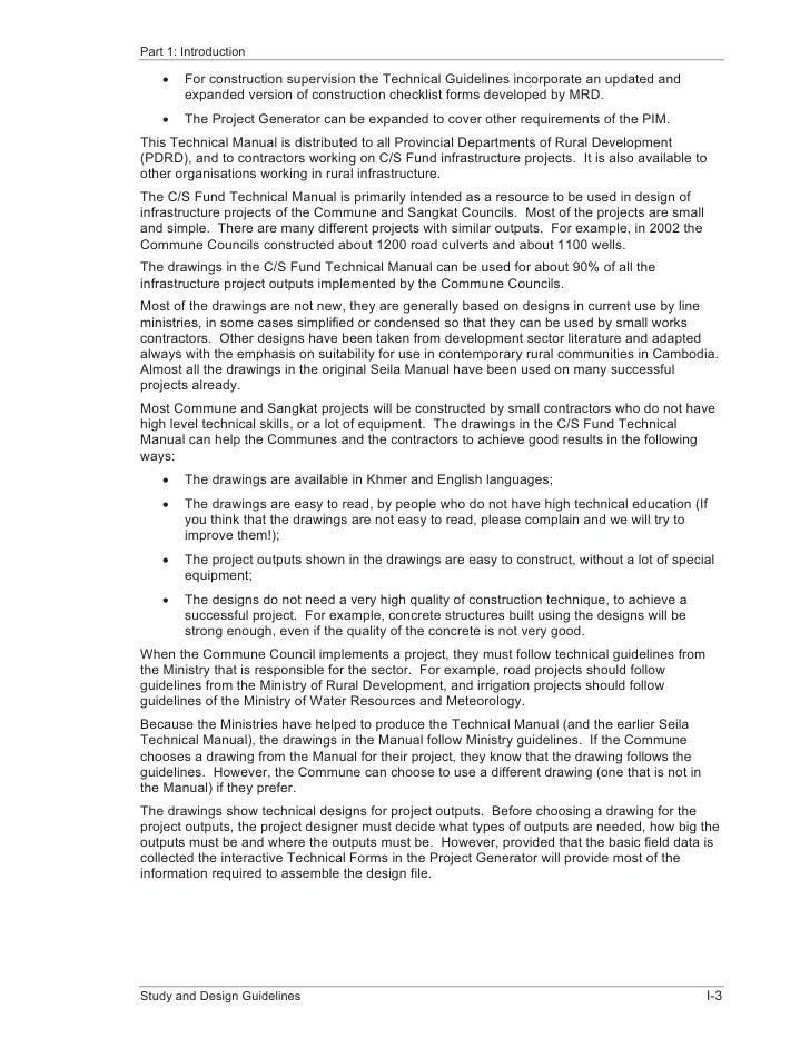 cno documentation standards 2009