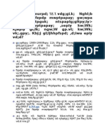 portable document format meaning in tamil
